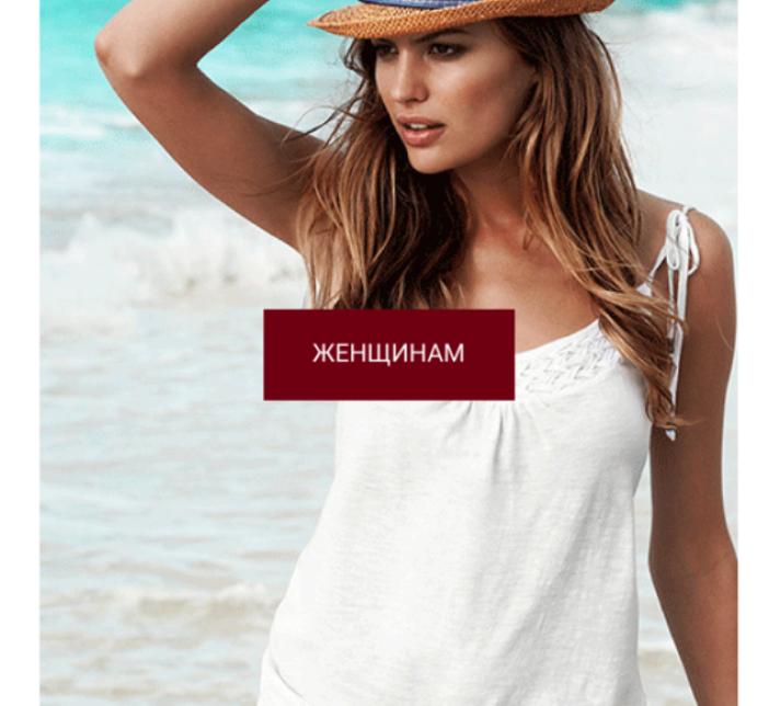 dcd430937410 Одежда из Италии — купить брендовую итальянскую одежду в интернет ...